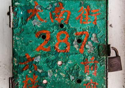 287-Tai Nan Street