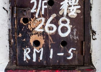 268-Hai Tan Street