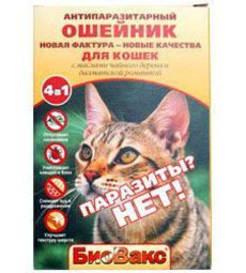 Ошейник от блох БиоВакс для кошек
