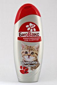 Шампунь БиоВакс для котят, 0.355л