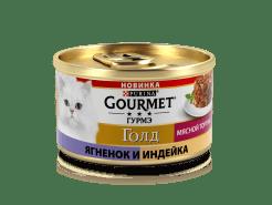 Влажный корм Gourmet Голд Мясной тортик для кошек, с индейкой и ягненком, 0.085кг
