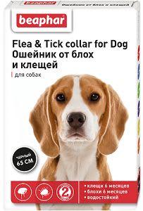 Ошейник от блох БЕАФАР для собак 65 см