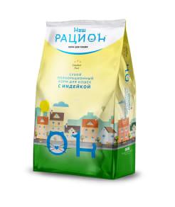 Сухой корм для взрослых кошек Наш Рацион со вкусом индейки, 0.4 кг