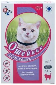 Ошейник от блох КИСКА для кошек 35 см