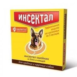 Ошейник от блох Инсектал + для средних и крупных пород собак Золото