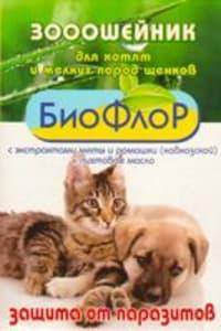 Ошейник от блох БиоФлор для котят