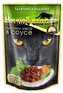 Ночной охотник консервы 100 гр для кошек телятина, индейка в соусе