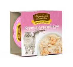 Деревенские лакомства консервы для кошек с курицей и креветками соус. 0.08кг