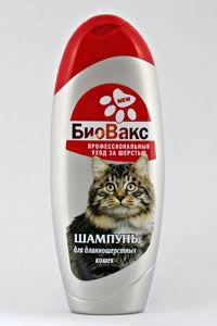 Шампунь БиоВакс для длинношерстных кошек, 0.355л