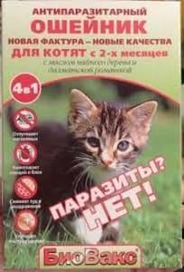Ошейник от блох БиоВакс для котят
