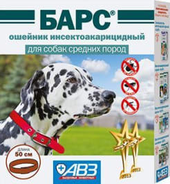 Ошейник от блох Барс  для собак средних пород