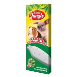 Лакомство для грызунов Happy Jungle Минеральный камень водоросли, 50гр