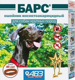 Ошейник от блох Барс  для собак крупных пород