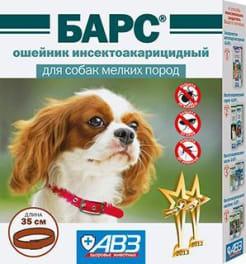 Ошейник от блох Барс  для собак мелких пород