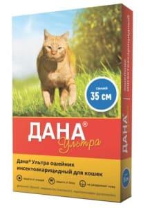 Ошейник от блох ДАНА ультра для кошек синий