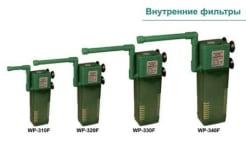 Помпа-фильтр BARBUS 200 литров в час 002