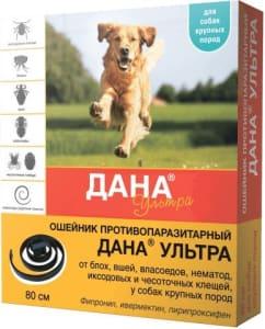 Ошейник от блох ДАНА ультра для собак крупных пород