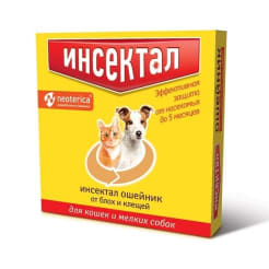 Ошейник от блох Инсектал + для кошек и мелких пород собак