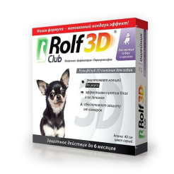 Ошейник от блох Рольф Клуб 3D для щенков и мелких пород собак