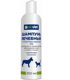 Шампунь OKVET с хлоргексидином 5 %, 0.25кг