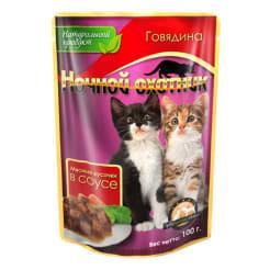 Ночной охотник консервы 100 гр для котят говядина