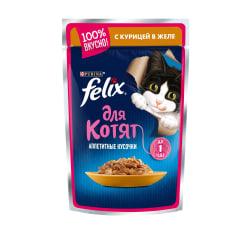 Влажный корм Felix® Аппетитные кусочки для котят, с курицей в желе, 0.085кг