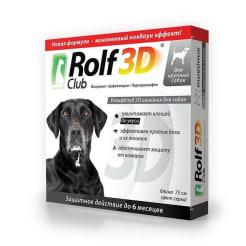 Ошейник от блох Рольф Клуб 3D для крупных пород собак