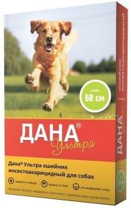 Ошейник от блох ДАНА ультра для собак лайм 60 см