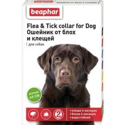 Ошейник от блох БЕАФАР для собак зелёный, 65см