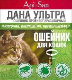 Ошейник от блох ДАНА ультра для кошек