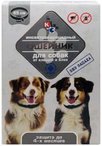 Ошейник от блох АРТЕМОН для собак 65 см
