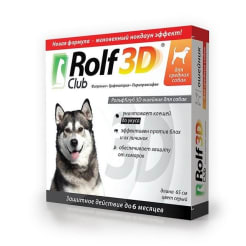 Ошейник от блох Рольф Клуб 3D для средних пород собак