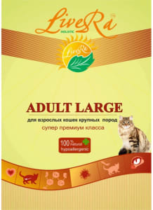 LiveRa Adult Large, сухой корм для взрослых кошек крупных пород, 0.25кг
