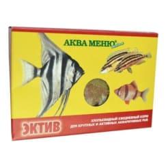 Корм для рыб АКВА Меню Эктив хлопья