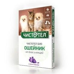 Ошейник от блох Чистотел БИО Лаванда для кошек и собак