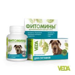 Фитомины с фитокомплексом для укрепления суставов для собак