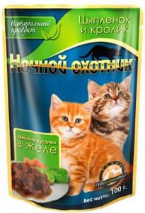 Ночной охотник консервы 100 гр для котят цыпленок, кролик