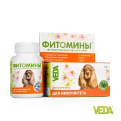 Фитомины с фитокомплексом для иммунитета  для собак №100