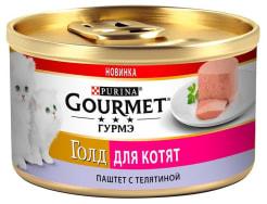 Влажный корм Gourmet Голд Паштет для котят, с телятиной, 0.085кг