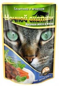 Ночной охотник консервы 100 гр для кошек телятина, ягненок в желе