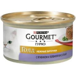 Консервы для кошек Purina Gourmet Gold Нежные биточки, ягнёнок с зелёной фасолью, 0.085кг