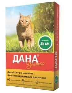 Ошейник от блох ДАНА ультра для кошек зелёный