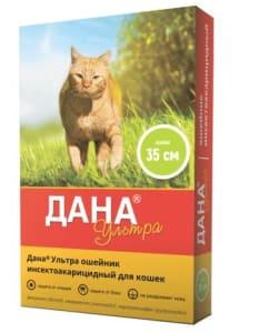 Ошейник от блох ДАНА ультра для кошек лайм