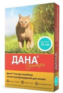 Ошейник от блох ДАНА ультра для кошек бирюзовый
