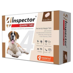 Inspector Quadro таблетки  для кошек и собак  более16кг I404