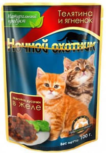 Ночной охотник консервы 100 гр для котят телятина, ягненок