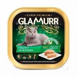 Гламурр консервы для кошек 100 гр ягненок паштет