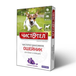 Ошейник от блох Чистотел Максимум для собак Фиолетовый