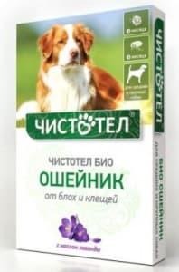 Ошейник от блох Чистотел БИО Лаванда для собак средних и крупных пород