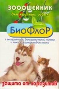 Ошейник от блох БиоФлор для собак